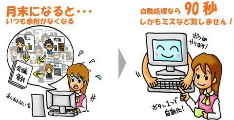 Bloggerimage_2